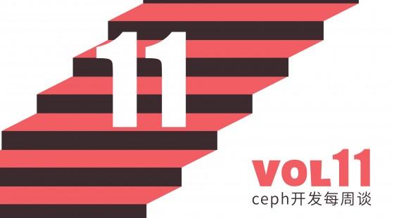 Ceph开发每周谈 Vol 11—RadosGW 支持 KeyStone V3, AWS v4, 多站点多活