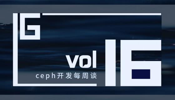 Ceph开发每周谈 Vol 16—Jewel RC Release!