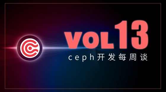 Ceph开发每周谈 Vol 13 — Cache on SPDK / bufferlist