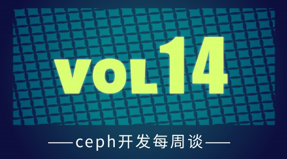 Ceph开发每周谈 Vol 14 — LDAP/ BlueStore SMR