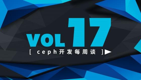 Ceph开发每周谈 Vol 17 — ARM Status | RBD 一致性组合 | 内核模块 转至元数据结尾
