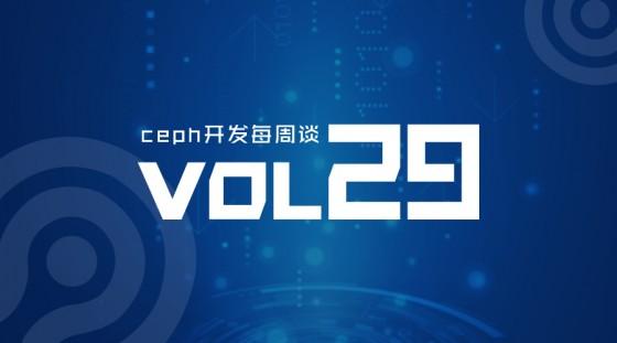 Ceph开发每周谈 Vol 29 — RBD Cache 警告: 数据不一致风险