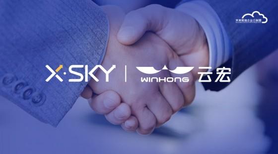 [至顶网]XSKY与云宏战略合作,实现国产虚拟化与SDS的完美结合