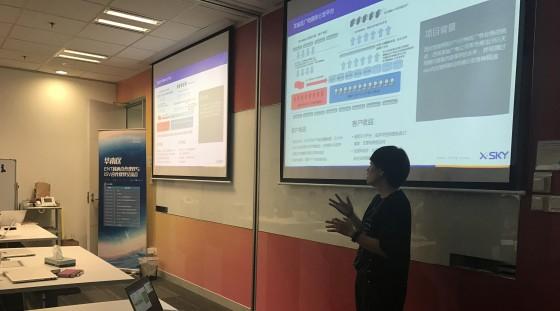 XSKY助力思科华南区ENT与ISV合作伙伴交流会成功举办