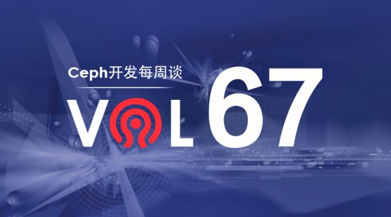 Ceph开发每周谈 Vol 67 | Hyper Converged Cache for Distributed Storage