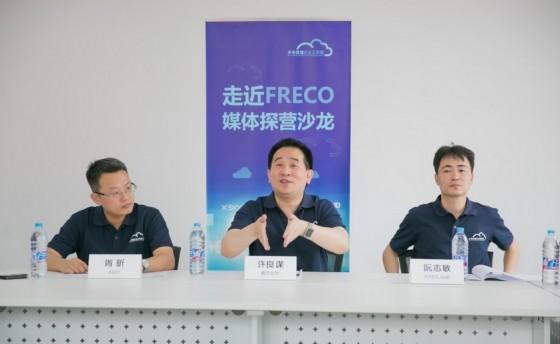 [CBInews]走近FRECO联盟中的那些创业大咖