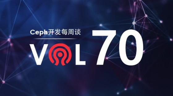 Ceph开发每周谈 Vol 70 | RGW 同步到 AWS S3 | Elastic Search API 整合