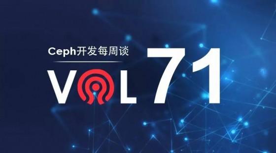 Ceph开发每周谈 Vol 71 | SPDK 支持 BlobStore 及作为 RocksDB 引擎