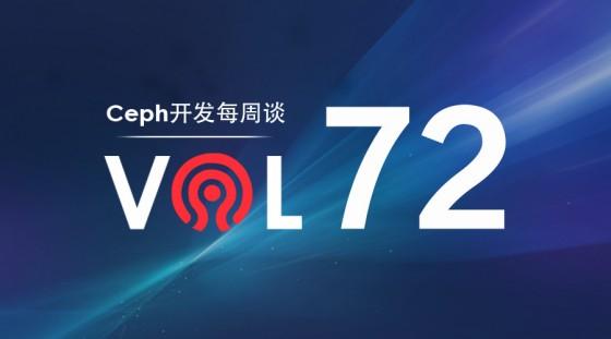 Ceph开发每周谈 Vol 72 | OpenStack 2017 用户调研摘选