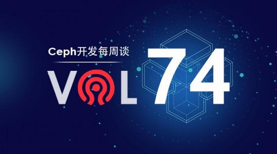 Ceph开发每周谈 Vol 74 | 解决数据分布不均衡的算法