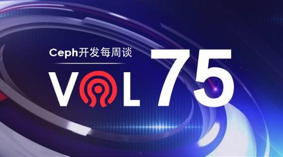 Ceph开发每周谈 Vol 75 | RBDCache CPU 消耗