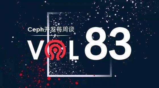 Ceph开发每周谈Vol 83 | Ceph Taiwan Day