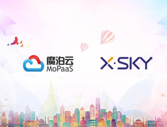 XSKY与MoPaaS开启全面战略合作