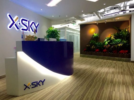 XSKY入围央采软件协议供货项目