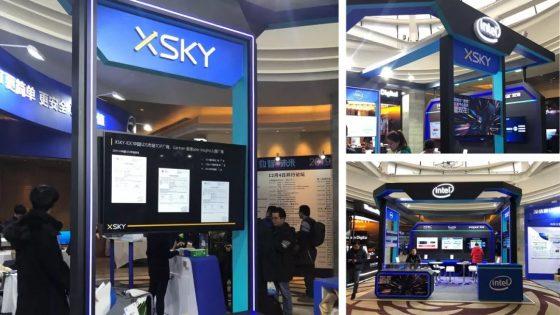 英特尔携XSKY亮相2019中国数据与存储峰会
