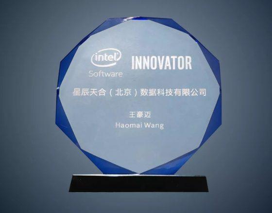 XSKY CTO王豪迈获评Intel® Software Innovator