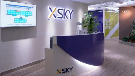 """「媒体报道」对标世界一流存储公司,XSKY星辰天合引领国产系存储企业""""弯道超车"""""""
