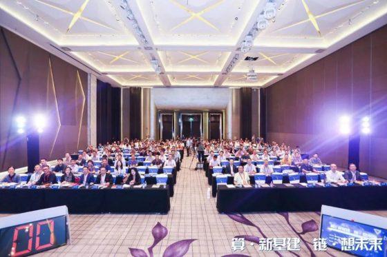 XSKY应邀参加粤港澳大湾区CIO高峰论坛