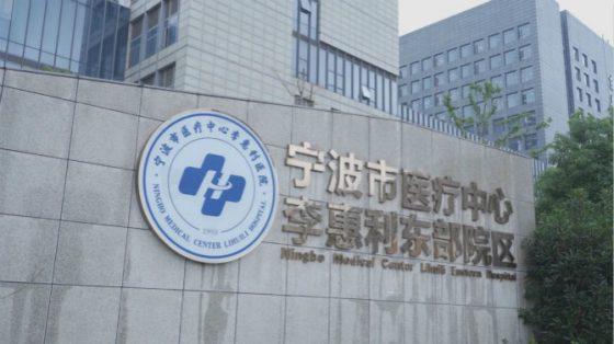 对话李惠利医院:基于SDS建设稳敏融合的医疗双中心架构